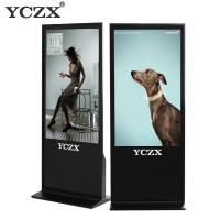 Android WiFi Floor Standing LCD Advertising Player 42 Inch With Ultra Thin Body Manufactures