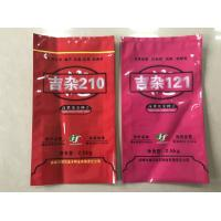 China Sorghum Hybrid Seed Packaging Bags , Printed Carrier Bags With Moisture Barrier on sale