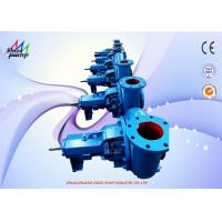 IS 125-100 Single Suction Centrifugal Water Pump For Fire Control And Agricultural Irrigation Manufactures