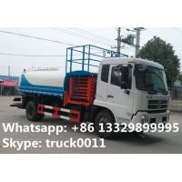 Dongfeng Tianjin Water tank with hydraulic aerial working platform, high altitude operation truck with water tank Manufactures