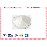 Quality 99% Viagra Anabolic Steroid Pharmaceutical GradeHormone Sildenafil citrate CAS for sale