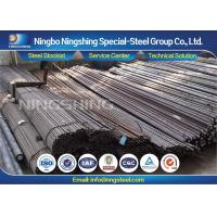DIN C22 / 1.0402 Carbon Steel Rod , 10mm / 20mm / 30mm Steel Round Bar Manufactures