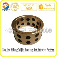 Oilless Guide Bushing Mould die guide bushing bearing, brass bush ,guide bush Manufactures