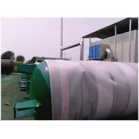 ASME Approved Natural Gas Storage Tank Separator Vessel High Temperature Resistant Manufactures
