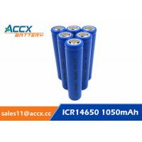 3.7V lithium rechargeable battery ICR14650 1100mAh 14650 li-ion battery for toy