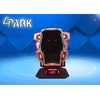 King Kong 360 Rotating Vision 9d VR Game Machine 220 * 170 * 225CM Manufactures
