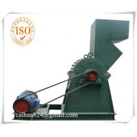 condition BV approved mini scrap metal crusher for sale Manufactures