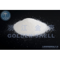Crystalline D Glucosamine Sulfate 2NACL Manufactures