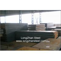 China 50#,DIN C50,SAE 1050,JIS S50C carbon steel plate bar on sale