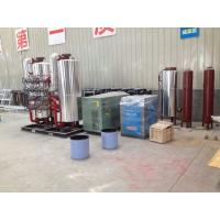 High Purity Medical Oxygen producing plants For Hospital , cryogenic nitrogen plant Manufactures