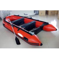 Quality 12 Feet Fishing Inflatable Yacht Tenders Aluminum Floor Inflatable Boat 5 Person for sale
