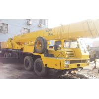 XCMG Lorry Mounted Second Hand Truck Cranes Year 2009 With 3 Years Warranty Manufactures