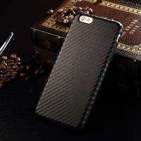 Slim Leather Case Carbon Fiber Back Cover Business Style Lightweight 52g Manufactures
