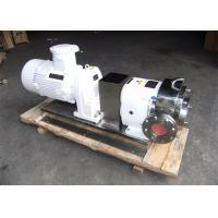 Buy cheap SS304 / SS316 Food Grade Pump 3RP Health Level Cam Double Rotor Pump from wholesalers