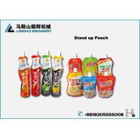 China Jelly | Fruit Jam | Chocolate Bar Automatic Filling and Capping Machine For doy-pack on sale