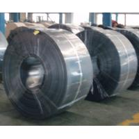 cooler, Welding pipe, C-channel, rims Continous Black annealing cold rolled steel strip Manufactures