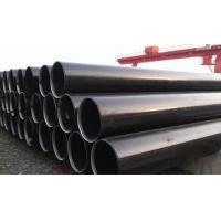 China 10 Inch Seamless Steel Pipe , Threaded Steel Pipe Thickness 0.4-30mm on sale