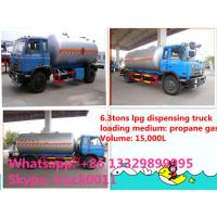 2017s new dongfeng 15m3 lpg gas dispensing truck for sale, best price 15,000L mobile domestic propane gas filling truck Manufactures