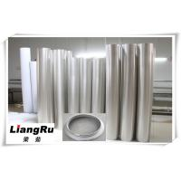 Good Symmetrical Good Conglutination 195M Rotary Printing Screen Manufactures