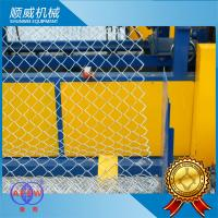 4.2m Chain Link Fence Making Machine / Weaving Opening 25mm - 100mm Manufactures