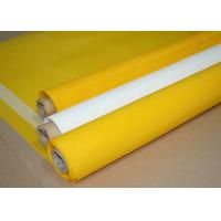 100% Monofilament Polyester Bolting Cloth 195 Mesh For T- Shirt Printing Manufactures