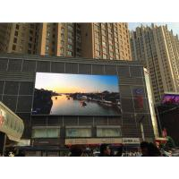 P16 Full Color LED Panel Video Outdoor Electronic Video Boards High Contrast Manufactures