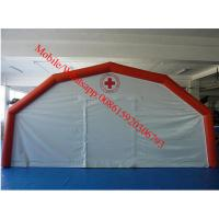 White Inflatable Hospital Tent , 0.65mm PVC Inflatable Emergency Tent Manufactures