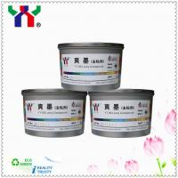 YT-902 Offset Jelly Compound/ Viscosity Reducer-manufacture Manufactures