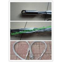 galvanization Cable grip,Fiberglass duct rodder,China cable pulling socks Manufactures