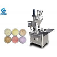 SUS304 Muti - Color Loose Powder Filling Machine With Power Weigher Manufactures