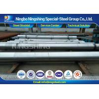 NOS415 20mm Steel Round Bar Similar H13 / 1.2344 ESR , Super Low of Sulfer 0.0005% Max Manufactures