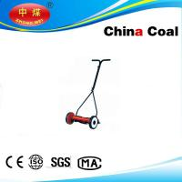 Portable Lawn Mower ,Grass Cutter without Motor From China Coal Manufactures