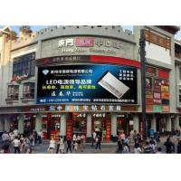 Direct View Outdoor Led Video Wall Screen  With Cutting Edge Solutions Design Manufactures