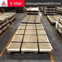 08al cold rolled carbon structural steel sheetsbars Manufactures