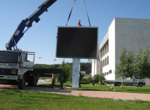P10 Outdoor Waterproof Led Screen Manufactures