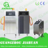 China ozone generator for car 4S shop on sale