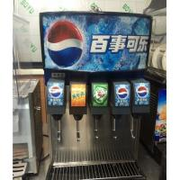 Quality Automatic Coke Machine 4 Dispenser Valves Snack Bar Pepsi Sprite Cola Maker for sale