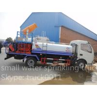 dongfeng brand Small water tank with air-assisted sprayer for sale, hot sale cistern truck with pesticide -spraying Manufactures