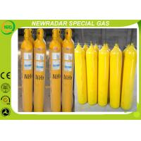 Ammonia NH3 Gas Widely Used Inused as fertilizers Either As Its Salts, Solutions Or Anhydrously Manufactures