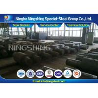 Forging Shafts 4340 / 34CrNiMo6 Alloy Steel Forging Shaft for Machinery Parts Manufactures