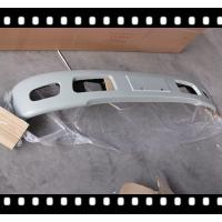 Quality FOTON TRUCK PARTS,FRONT BUMPER MOUNTING ASSY,1B20053100230 for sale