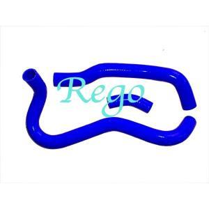 Flexible Radiator Vacuum Cleaner Hose Silicone Hose Kits For 06-11 HONDA CIVIC Si FA5/FG2 KA20 Manufactures
