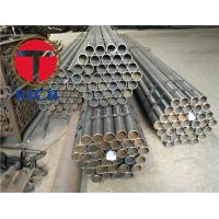 Buy cheap ASTM A214 SA214 ERW Carbon Steel Heat-Exchanger Tubes Condenser Pipes from wholesalers