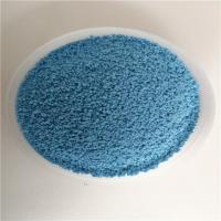 Buy cheap colorful speckles blue speckles sodium sulphate speckles for detergent powder from wholesalers