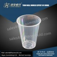 PP lucid 7/8/9OZ disposable thin-wall cup mould of milk tea cup manufacturer in China Manufactures