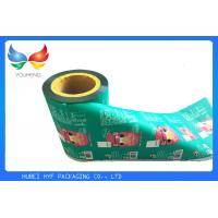 China Translucent Plastic Sleeving Roll / Vivid Printing Plastic Roll For Packing on sale