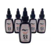 Popular Permanent Tattoo Ink 30ml / 1oz KURO SUMI Good Color Tattoo Ink Manufactures