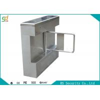 Quality Two Sides Intelligent  Swing Barrier  Gate Made Of 304 Stainless Steel Material for sale