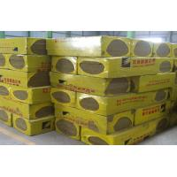 Rock Wool , Fireproofing Rock Wool Insulation Block  From Molten Basalt Rocks Manufactures