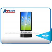 Signage Digital MP4 Player Advertising Kiosk Android System Horizontal Visual Angle Manufactures